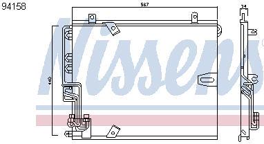 E34 {+E32 (88-05/94)} КОНДЕНСАТОР КОНДИЦ (см.каталог)