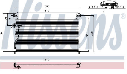 626 {550x297mm} КОНДЕНСАТОР КОНДИЦ (NISSENS) (AVA) (см.каталог)